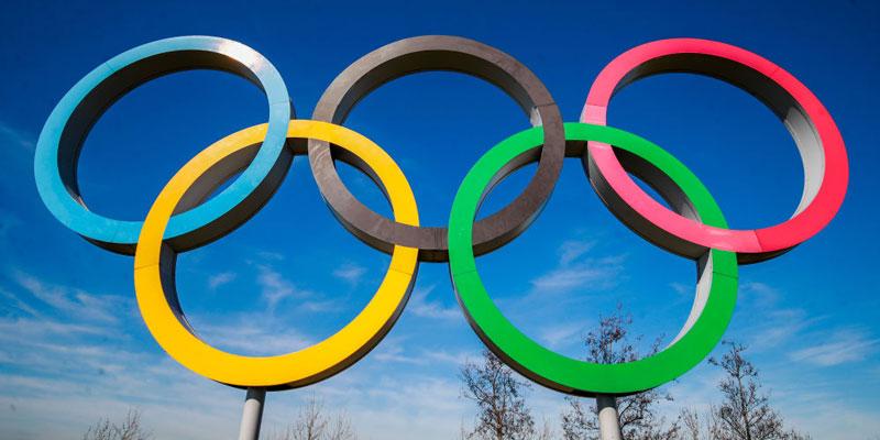 Juegos Olímpicos 2021 en Tokio